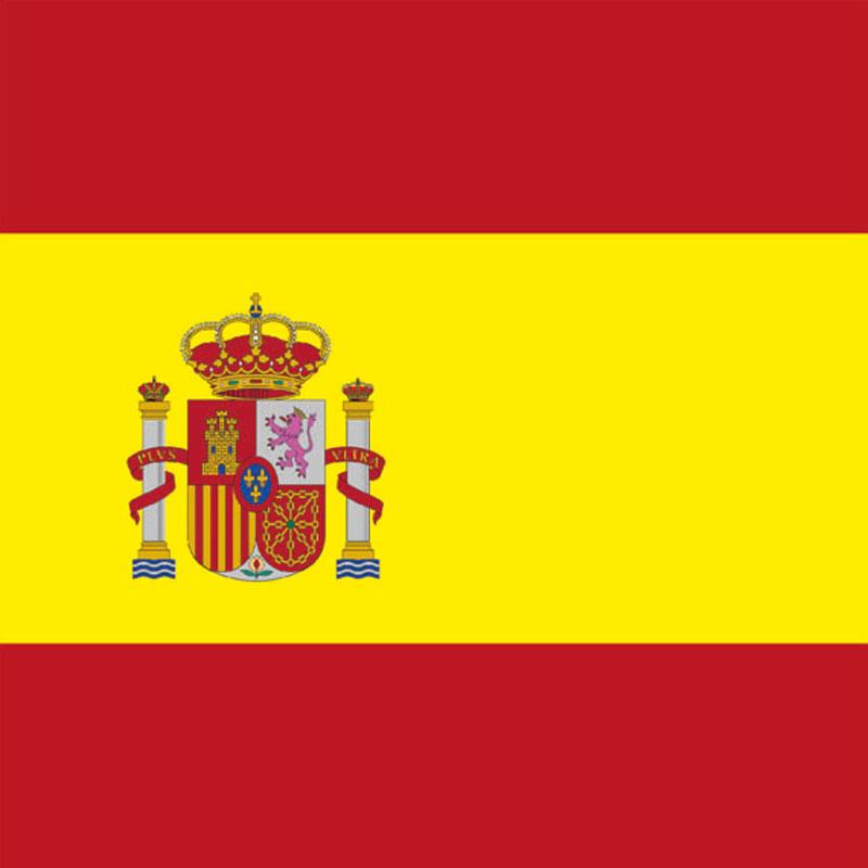 Mascarilla reutilizable con diseño bandera de España. Fabricada en España.